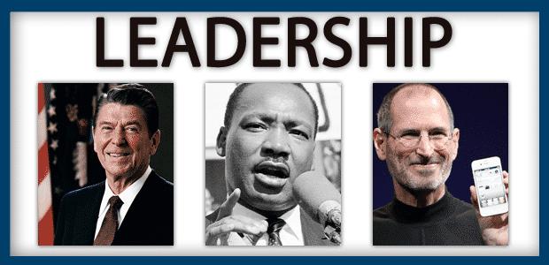 Лидерство и управление