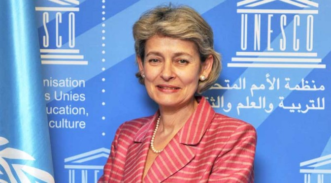 Екип от 16 дипломати ще работи за кандидатурата на Ирина Бокова за генерален секретар на ООН