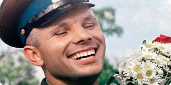 Малко известно за Гагарин – 55 г. от полета в Космоса
