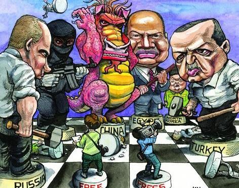 """""""Фрийдъм хаус"""": Властите в България са толерирали натиска над журналисти"""