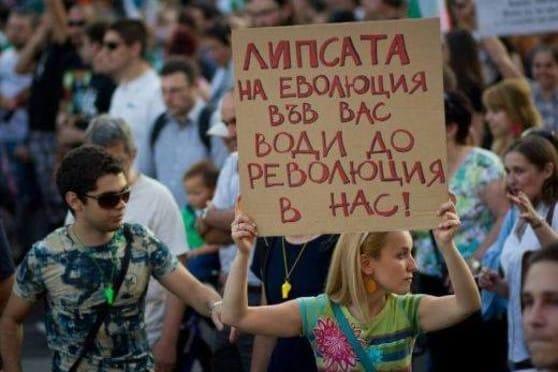Паскал Брюкнер: Или ще разрушим варварството, или то ще ни разруши