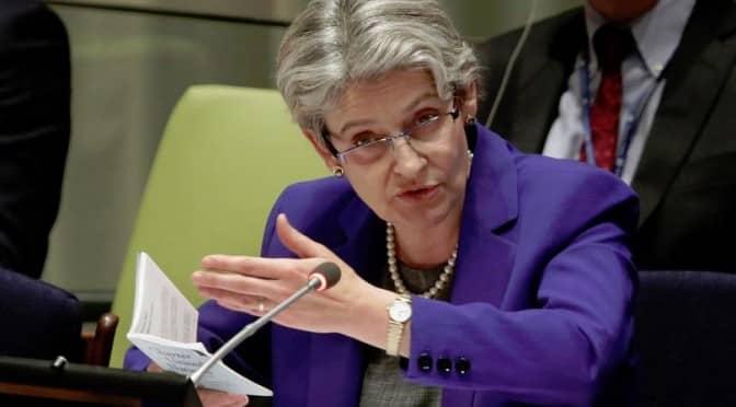 Ирина Бокова: ЮНЕСКО ми даде много, за да бъда компетентна и като шеф на ООН