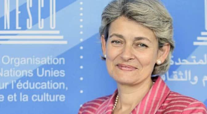 Българин прати донос в ЮНЕСКО и ООН срещу Ирина Бокова