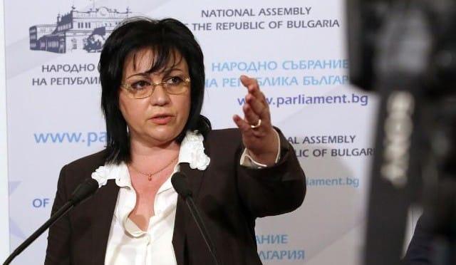 Нинова с ултиматум към Борисов: Давам ви 48 часа да обявите кандидата си за президент!
